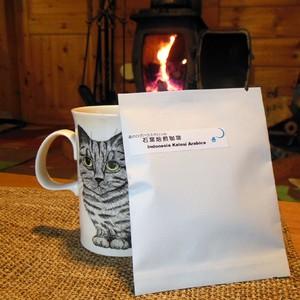 石窯焙煎コーヒー 一杯用ドリップパック 10個入り