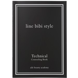 line bibi style テクニカルカウンセリングブック(アイブロウ)【再入荷3月初旬予定】
