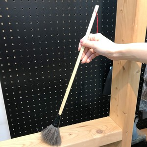 『松野屋』鋳物刷毛 / 小