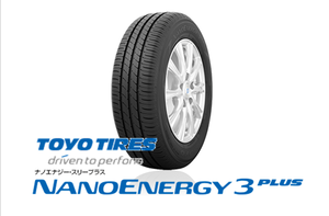 185/60R15 84H TOYO NANOENERGY3PLUS 4本コミコミセット