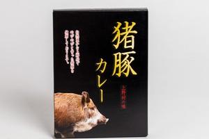 猪豚カレー1食入/イノブタカレー