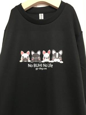 子供用ロングTシャツ 150cm ブラック フレブル柄