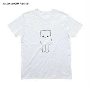 苔の方Tシャツ
