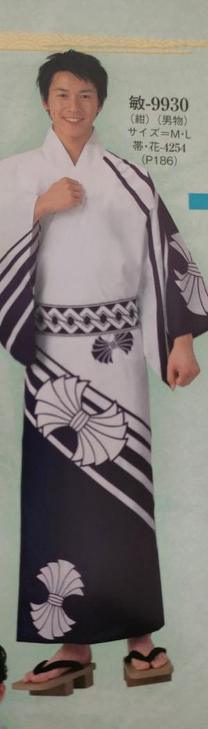 浴衣セット yukata set 男性用 for men  白地に紺 Bon Festival