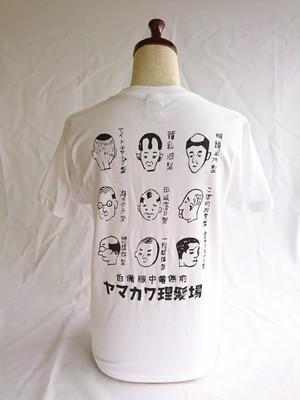 オリジナル 理髪場Tシャツ 白