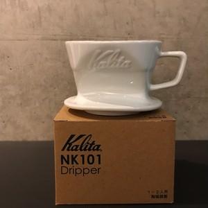 NK101 ドリッパー(1-2人用)