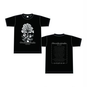ゆくえしれずつれづれ Overdestrudo Tour T-shirt