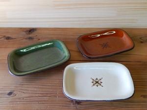 四角リム皿【白・緑・茶】