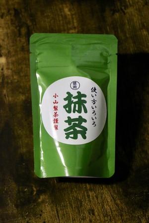 熊本抹茶 40g