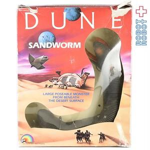 デューン 砂の惑星 サンドワーム フィギュア 箱付