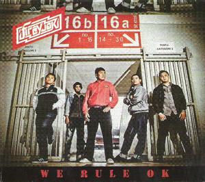 FIREY JAK - We Rule OK CD