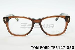 生田斗真さん着用モデルTOM FORD(トムフォード) TF5147 050 ウェリントン型 ワールドフィット 正規品