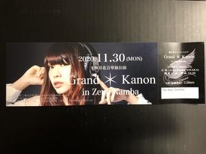 神井花音ワンマンライブ『 Grand ✳︎ Kanon Ⅱ in Zepp Namba 』A席チケット
