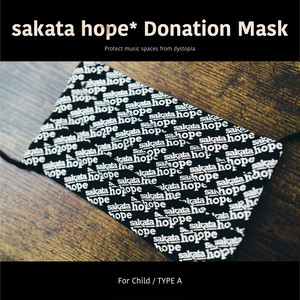 [こども用 / TYPE-A]  sakata hope* Donation Mask