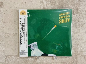 (CD)Gym and Swim  / Amazing PingPong Show