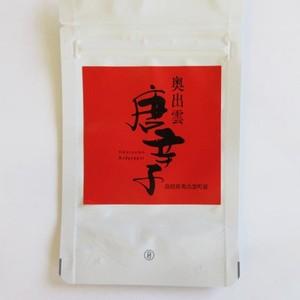 奥出雲唐辛子(詰替用)15g