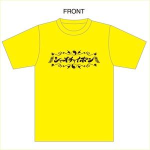 【シャオチャイポン】Tシャツ