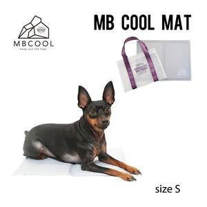 持ち運びにべんりな専用収納バックつき MB COOL MAT Sサイズ(40cm×30cm) クールマットSサイズ
