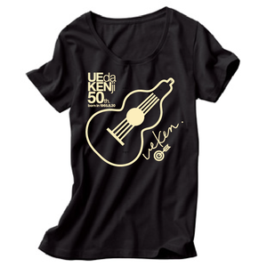 UEda KENji 50th.BIRTHDAY FESTIVAL限定Tシャツ(黒)