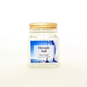 Oceanic Sail SOYアロマキャンドル 120g