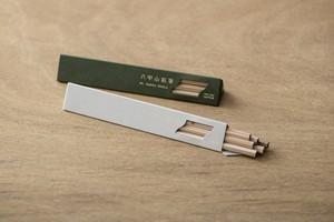 六甲山鉛筆(6本入 ×2P / 2B )(GREEN&GRAY)