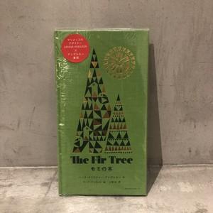 BOOK / モミの木
