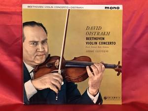 オイストラフのベートーベン協奏曲
