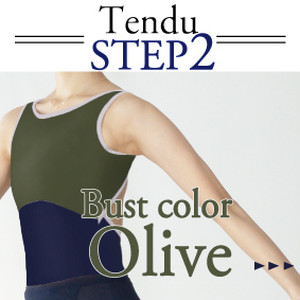 <Step2>Tendu/[ 3 Olive ]  Select body color