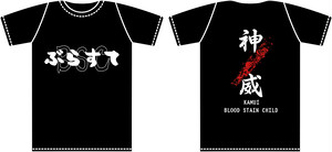 "BLOOD STAIN CHILD ""KAMUI"" T-shirts"