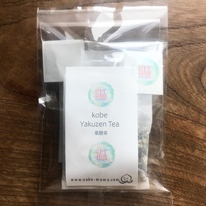 五行の薬膳茶 2種アソート 〈陽・温〉