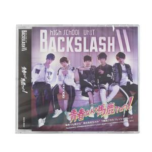 【Backslash】1stシングル「青春なんて馬鹿ヤロウ!」(通常版)
