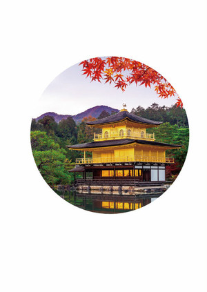 日本の美景3D缶バッジ 秋の金閣寺