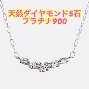 natural diamond SI 0.08ct(necklace)