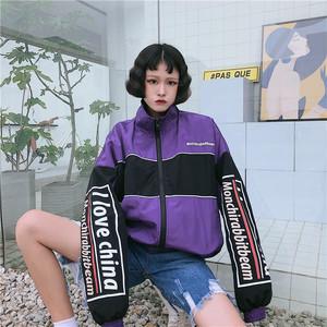 【アウター】ファッションシンプル配色長袖ハーフネックジャケット