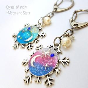 雪の結晶・月×星キーホルダー(朝)