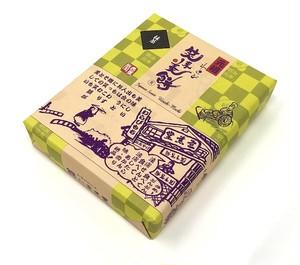 本造り笑来美餅(わらび餅) 小箱 抹茶きな粉