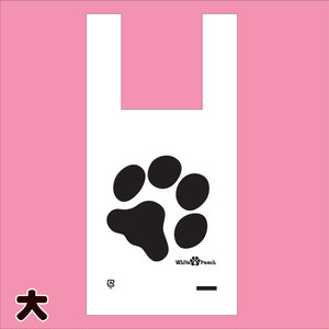 【100枚】肉球イージーバッグ(大)(レジ袋)