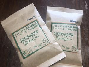 コロンビア産 コーヒー100g  有機栽培コーヒー豆100%使用