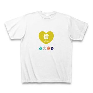 五徳本能デザイン「中央信徳」推しTシャツ
