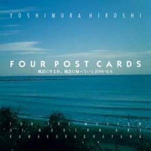 Four Post Cards 吉村弘(CD)