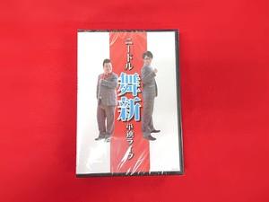 【ニードル】単独ライブDVD「舞新」
