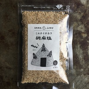 ウガンダ産 白胡麻のふりかけ    ミエナイチカラ -ごま塩-