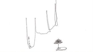 ※ダウンロード音源/卓上の花/MINORITY