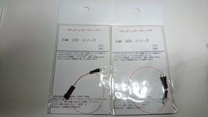 1/24 車ヘッドライトセット φ3