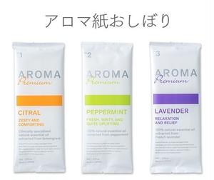 【少量パック】AROMA Premium