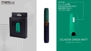 iQOS専用 高品質キャップ セラダングリーンマット