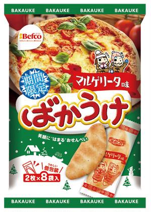 【訳あり】季節限定ばかうけ マルゲリータ味 12袋