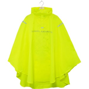 Magic Circle Packable Poncho (Yellow)