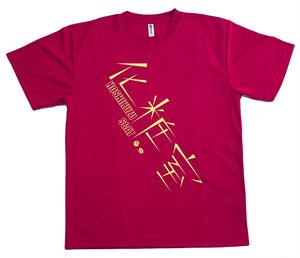 「化粧室」Tシャツ