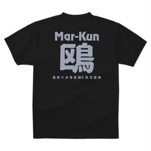 鴎Tシャツ(吸水速乾ポリエステルドライシャツ)